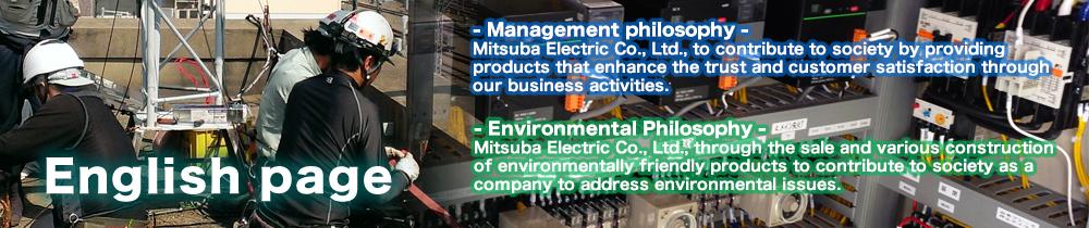 Mitsuba Electric Co.,Ltd.